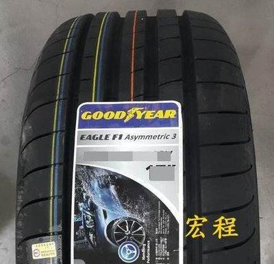 【宏程輪胎】 固特異 F1A3  245/45-18 100Y 德國製 F1-A3 失壓續跑胎 防爆胎 BMW BENZ