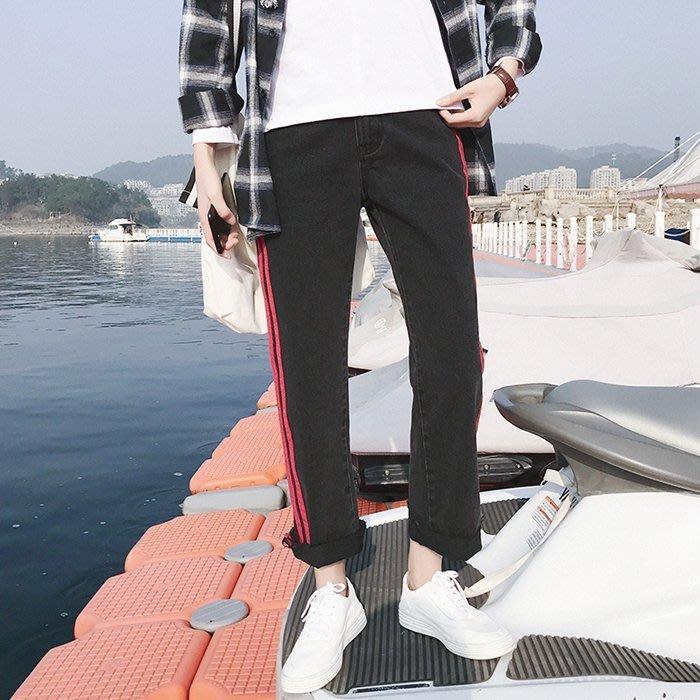 『潮范』 S2 男士毛邊牛仔褲 新款休閒長褲 潮流學生九分褲 牛仔長褲 直筒褲NRG56
