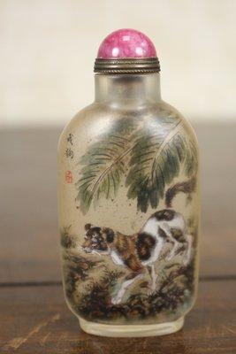 悅年堂 --- 玻璃 內畫 馬少宣 十二生肖 狗 鼻煙壺