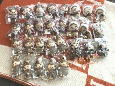 【L&A瘋代購】預購 (約九月初到貨) 日本限量 Maison De Reefer 梨花娃娃 吊飾 鑰匙圈