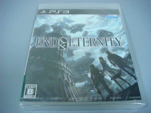 遊戲殿堂~PS3『永恆的盡頭 END OF ETERNITY』日初版全新品 附特典音樂CD