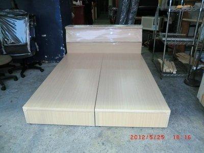 樂居二手家具 庫存雙人床組含床頭 床架 零碼家具拍賣 寢具拍賣 中古家具