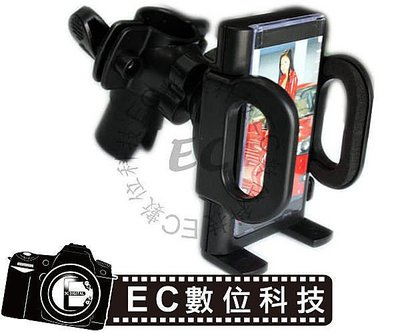 【EC數位】手機 PDA GPS 數位相機 MP4 MP3 旋轉雙用 摩托車 單車 強力夾車架