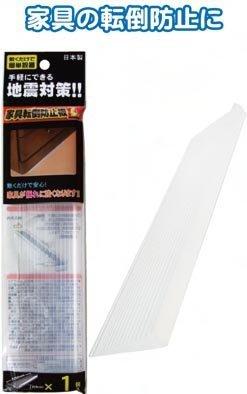 【大國屋】日本製造SEIWA PRO :家具防傾倒防止板 Fall Prevention