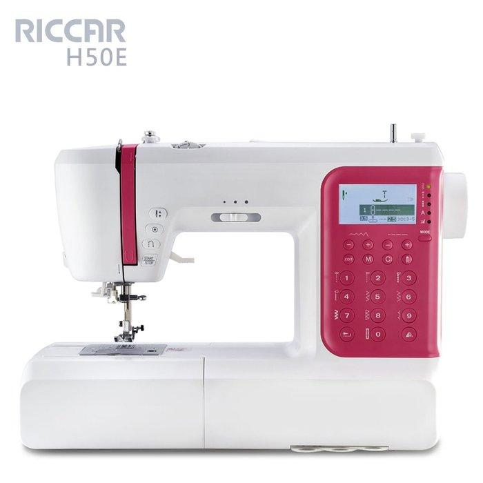 ✿小布物曲✿【RICCAR】立家 H50E電腦縫紉機 原價23900