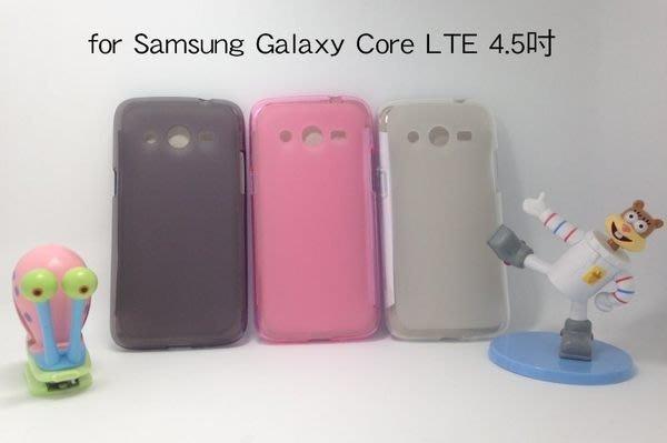 *PHONE寶*Samsung Galaxy Core LTE G386F 4.5吋 軟質磨砂保護殼 軟套 布丁套 保護套