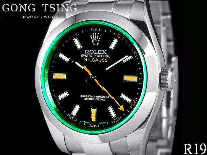 【公信精品】勞力士(ROLEX) 116400GV 綠玻璃 橘紅色閃電形秒針 防偽內圈 G字頭