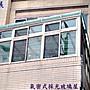 HC鴻展鋁門窗- 氣密採光玻璃屋~ 陽台凸窗店面...