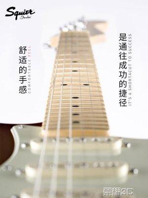 吉他 Squier子彈專業套裝Affinity電吉他初學者TeleY-優思思
