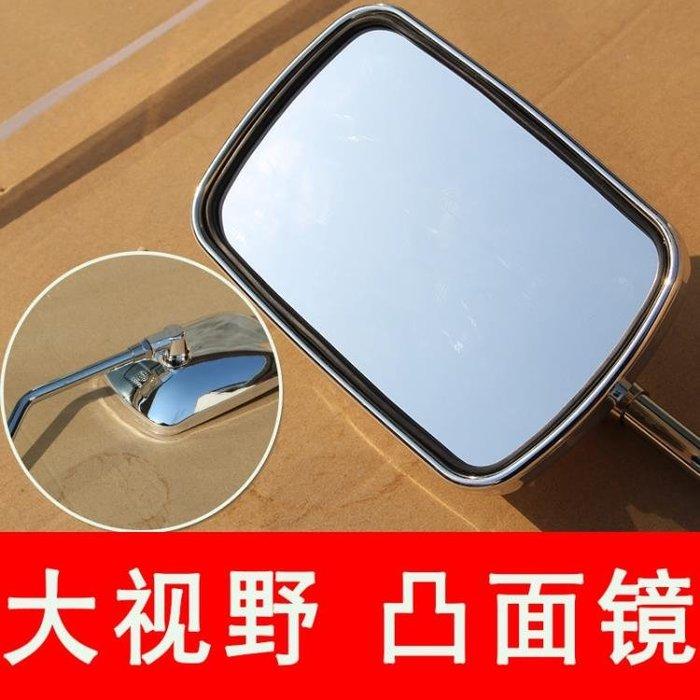 摩托後視鏡 電動三輪車摩托車反光鏡10mm正絲高清大視野倒車鏡通用后視鏡CXZJ