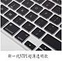 NTPU新超薄透 ACER R3-131t  R3-131 SW5-171 SW5-173 T58 宏碁 鍵盤膜