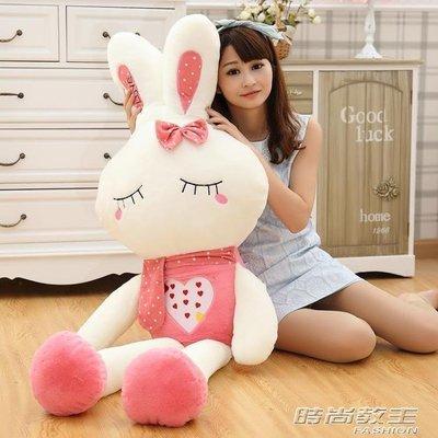可愛毛絨玩具兔子抱枕公仔布娃娃睡覺抱玩偶女孩懶人韓國超萌搞怪DBX
