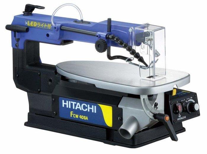 曲線鋸機日本品牌HITACHI曲線鋸機 日本原裝進口