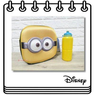 【Drawer】Disney Lunch Bag and Bottle 迪士尼 3D圖案 便當盒 便當袋 水壺 小小兵