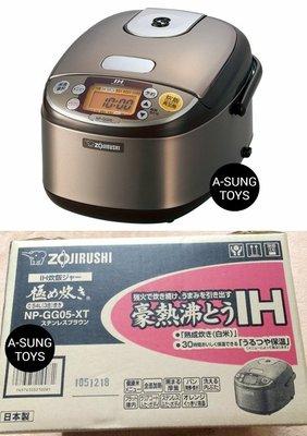 【空運】 zojirushi 象印 NP-GG05 黑圓厚釜內鍋 IH電子鍋 3人份 三人份 電鍋 IH電鍋 IH炊飯器