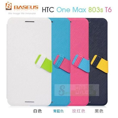 日光通訊@BASEUS原廠 HTC One Max 803s T6 倍思信仰超薄硬殼側掀皮套 站立式繽紛磁扣側翻保護套