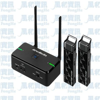 圓剛 AVerMedia AVerMic AW315 2.4GHz 無線教學雙麥克風組【風和資訊】