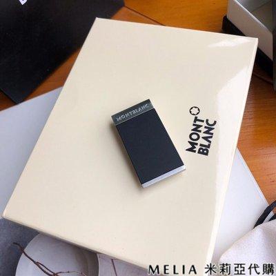 Melia 米莉亞代購 商城特價 數量有限 每日更新 19ss Montblanc 萬寶龍 錢夾 黑色橡膠 316L精鋼