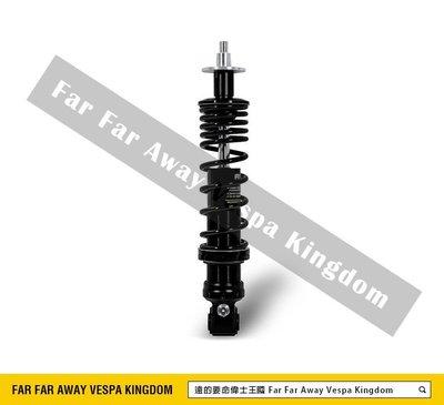 遠的要命偉士王國 Vespa PIAGGIO RPM 彈簧 預載 可調 前避震器 春天/衝刺 專用