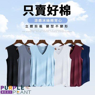【紫色星球】無袖背心 高彈性 貼身版型...