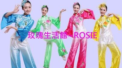 【玫瑰生活館】~閃亮舞者~民族舞蹈裝,舞衣套 ,表演服,舞蹈服