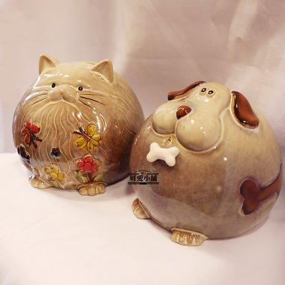 (台中 可愛小舖)日式田園鄉村風格-桌上中型貓咪狗狗陶瓷存錢筒復古刷舊可愛風格(共兩款)送禮擺飾飾品撲滿存錢桶錢罐收藏