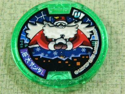 日本正版 妖怪手錶 U式 音樂徽章 STAGE2 B806 第三代U錶更新SD卡後才可以讀取 台中市