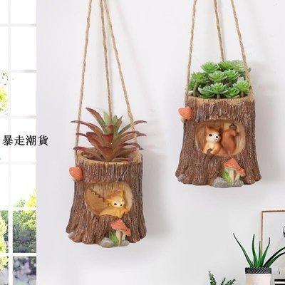 精選 個性創意森林秋千曲吊式多肉花盆墻壁微景觀垂吊綠植盆栽裝飾花盆
