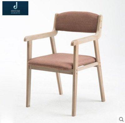 『格倫雅』簡宜現代簡約復古餐椅實木椅子餐廳扶手休閑靠背椅成人電腦書桌椅^1665