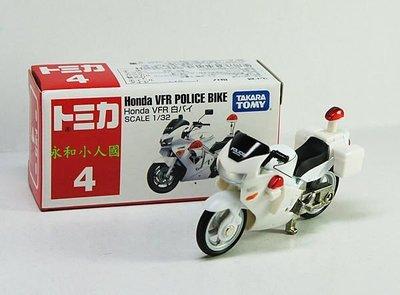 TOMICA_TM004警用機車 重型機車Honda VFR POLICE B日本TOMY多美小汽車永和小人國玩具店