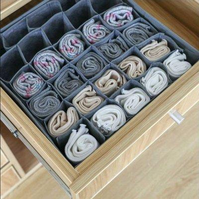 竹炭30格抽屜收納 內褲收納 襪子收納 小物收納 摺疊收納 抽屜 居家收納【RS932】