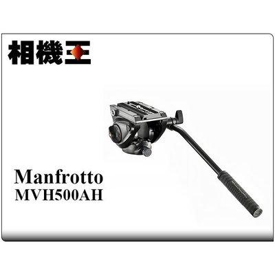 ☆相機王☆Manfrotto MVH500AH 油壓雲台 500AH 公司貨 (5)