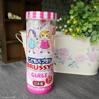 ♥︎MAYA日雜♥︎預購  🇯🇵日本製 UFC BRUSSY兒童牙刷 12入 男童/女童