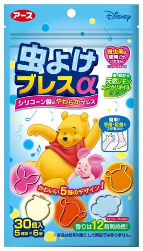 ..☆.。.【Disney】日本製☆.。獨家專賣維尼~防蚊手環/腳環.~現貨.☆.。