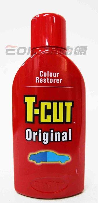 【易油網】T-CUT Original CarPlan 漆面色彩修復劑 TCT501 Meguiar's 打蠟