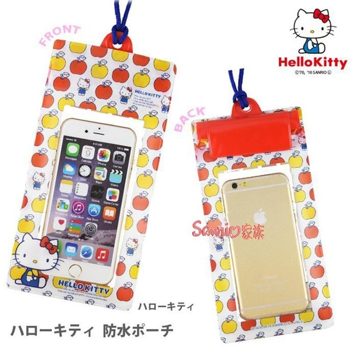 《東京家族》日本Hello kitty  i phone 6 plus 及他款手機都可用 可觸控式防水手機套手機袋