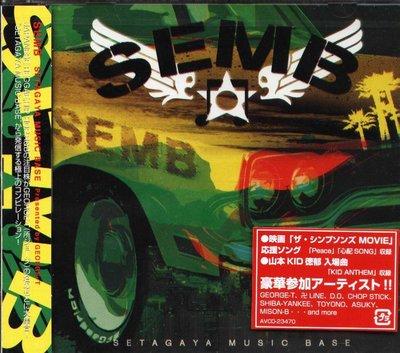 K - Setagaya Music Base - SEMB - 日版 - NEW  ASUKY D.O ASUKY