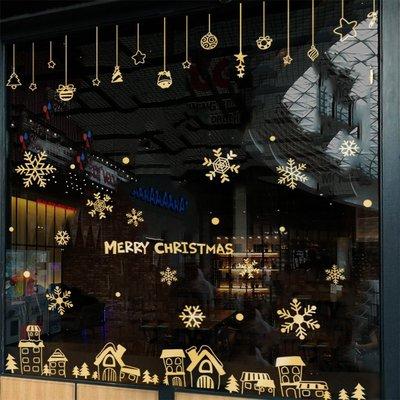 千禧禧居~圣誕節雪花貼櫥窗玻璃裝飾品貼紙商場服裝奶茶店鋪場景布置墻貼畫