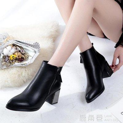 【歐慕家居】短靴 女鞋女粗跟休閒馬丁靴加絨短筒女靴子-OMJJ32602