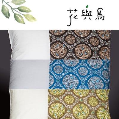 《40支紗》美式信封枕套二入【共3色】花與鳥 100%精梳棉-麗塔寢飾-
