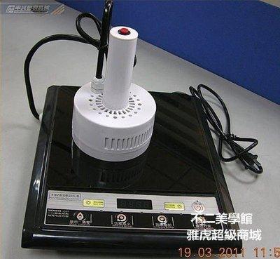 【格倫雅】^組裝瓶蓋工具 fengxingDL500電磁感應封口機 瓶蓋 油瓶封口機