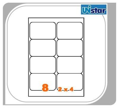 裕德 電腦標籤  8格 US4269 ((買五盒送五盒,型號可任選!))三用標籤 列印標籤