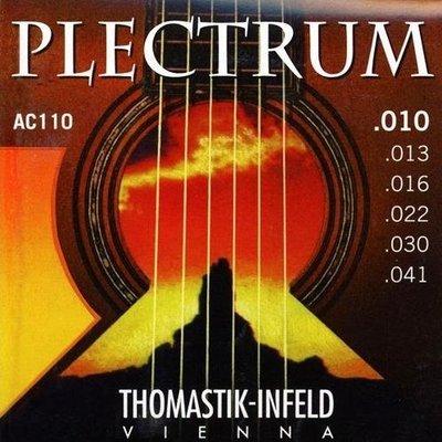 【老羊樂器店】Thomastik Infeld 奧地利手工 民謠吉他弦 Plectrum AC110