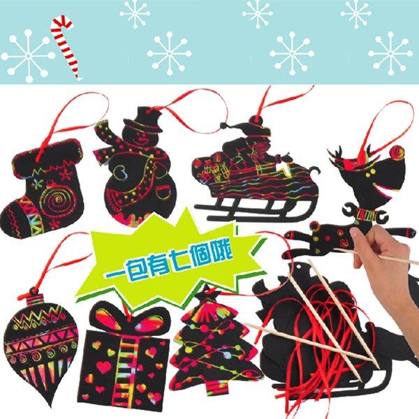 聖誕節DIY手做刮刮卡掛飾 材料包 (七件組)【XM0268】《Jami Honey》