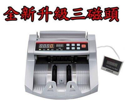 *友購讚*多功能 3磁頭 驗鈔機 多國貨幣 可驗鈔 台幣 歐元 美元 人民幣 日幣 外幣 點鈔機 *點鈔機