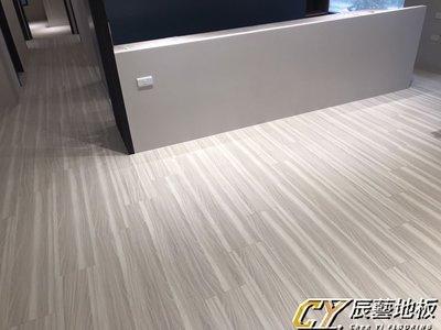 辰藝地板~案場實例~桃園市八德區(竹風鳳凰)7.8吋超耐磨VL-90