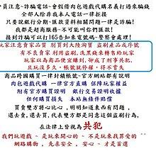 PC 肉包 STEAM 資料片 火影忍者 疾風傳 終極風暴4 慕留人傳「NEXT GENERATIONS」更新包