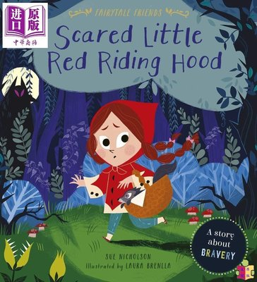 [文閲原版]Laura Brenlla:膽小的小紅帽 Scared Little Red Riding Hood 童話故