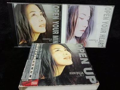 順子 SHUNZA - OPEN YOUR MIND - 1999年滾石雙CD版 - 保存佳9成新 - 251元起標