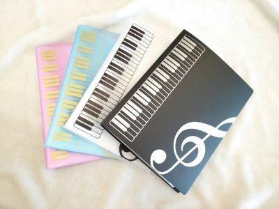 【老羊樂器店】鍵盤造型 40頁資料簿 文具 40入 資料夾 文件夾 譜夾 可挑色